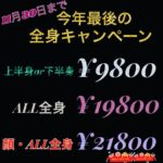 IMG_8847